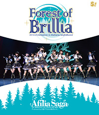 Forest of Brillia 2014クリスマスライブ in舞浜アンフィシアター【Blu-ray】