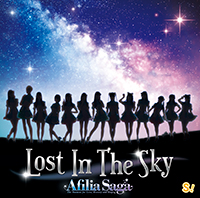 Lost In The Sky【DVD付盤】