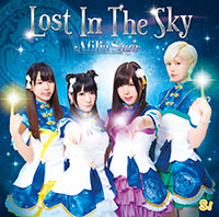 Lost In The Sky【通常盤D】