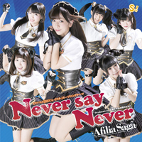 Never say Never【通常盤A】