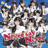 Never say Never【通常盤C】