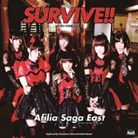 SURVIVE!!【通常盤A】